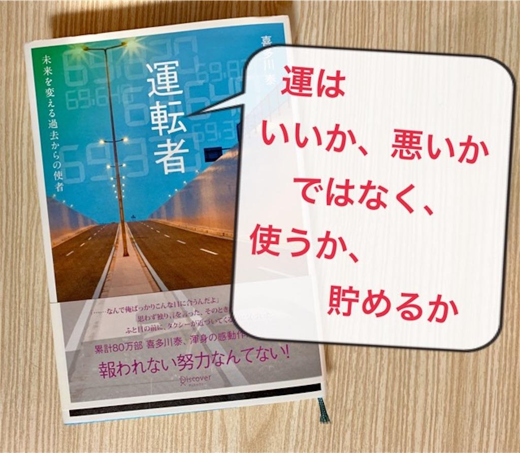 f:id:mitsu5858:20200227130820j:image