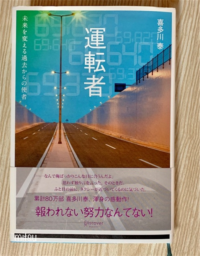 f:id:mitsu5858:20200227130833j:image