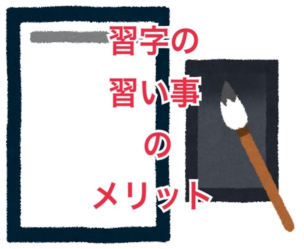 f:id:mitsu5858:20200312222103j:image
