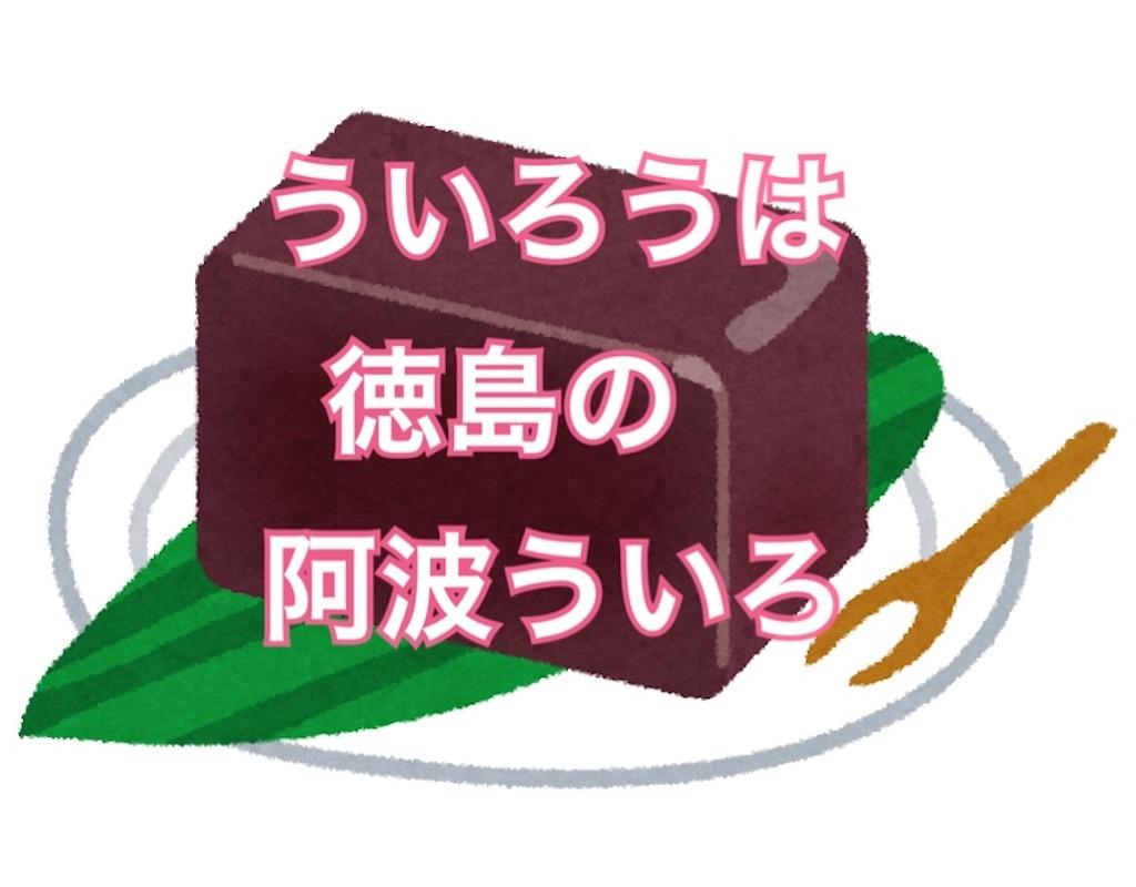 f:id:mitsu5858:20200318120131j:image