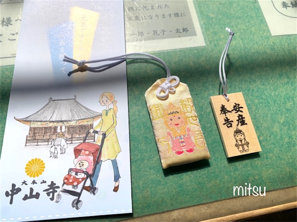 """中山寺でのお礼参りの準備と方法"""""""
