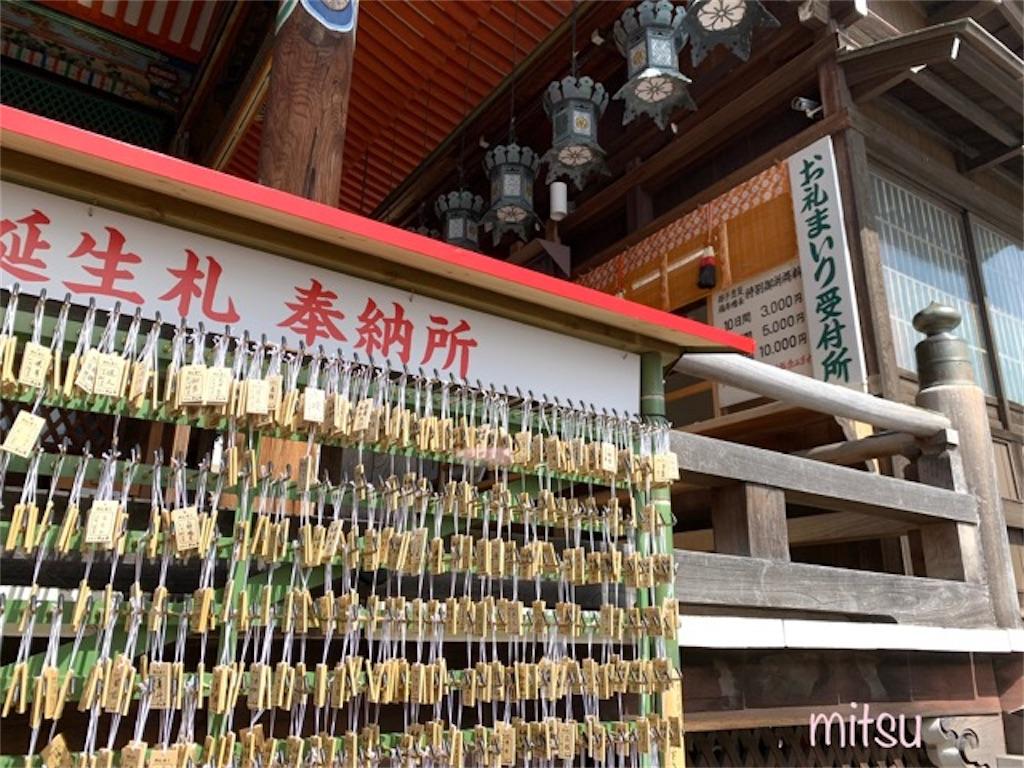 中山寺でのお礼参りの準備と方法