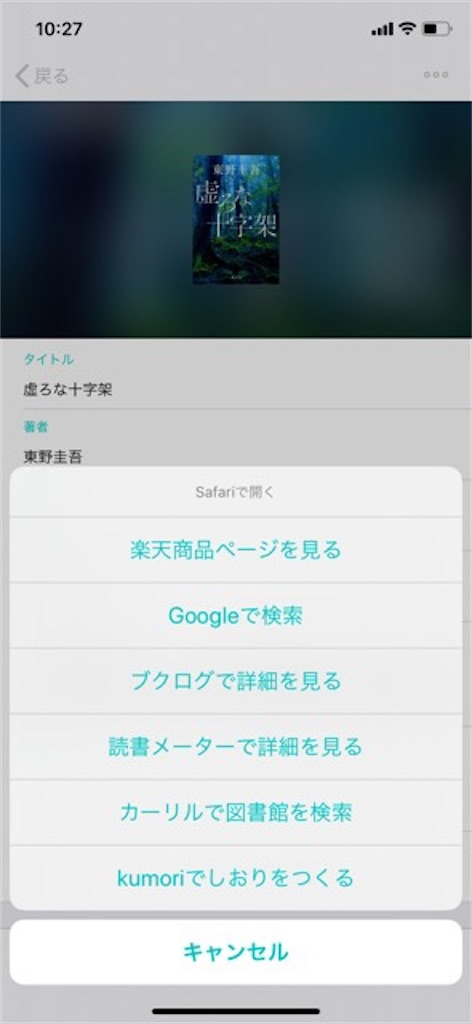 f:id:mitsu5858:20200402103047j:image