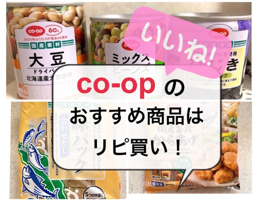 f:id:mitsu5858:20200408133124j:image