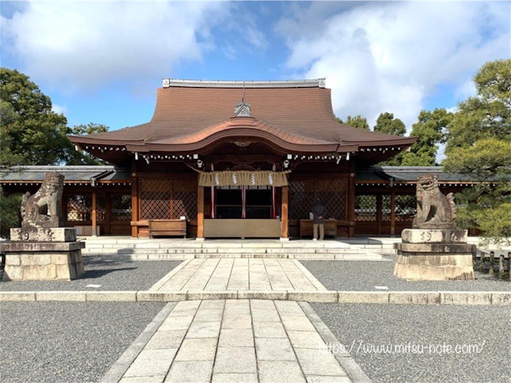 f:id:mitsu5858:20200422095603j:image