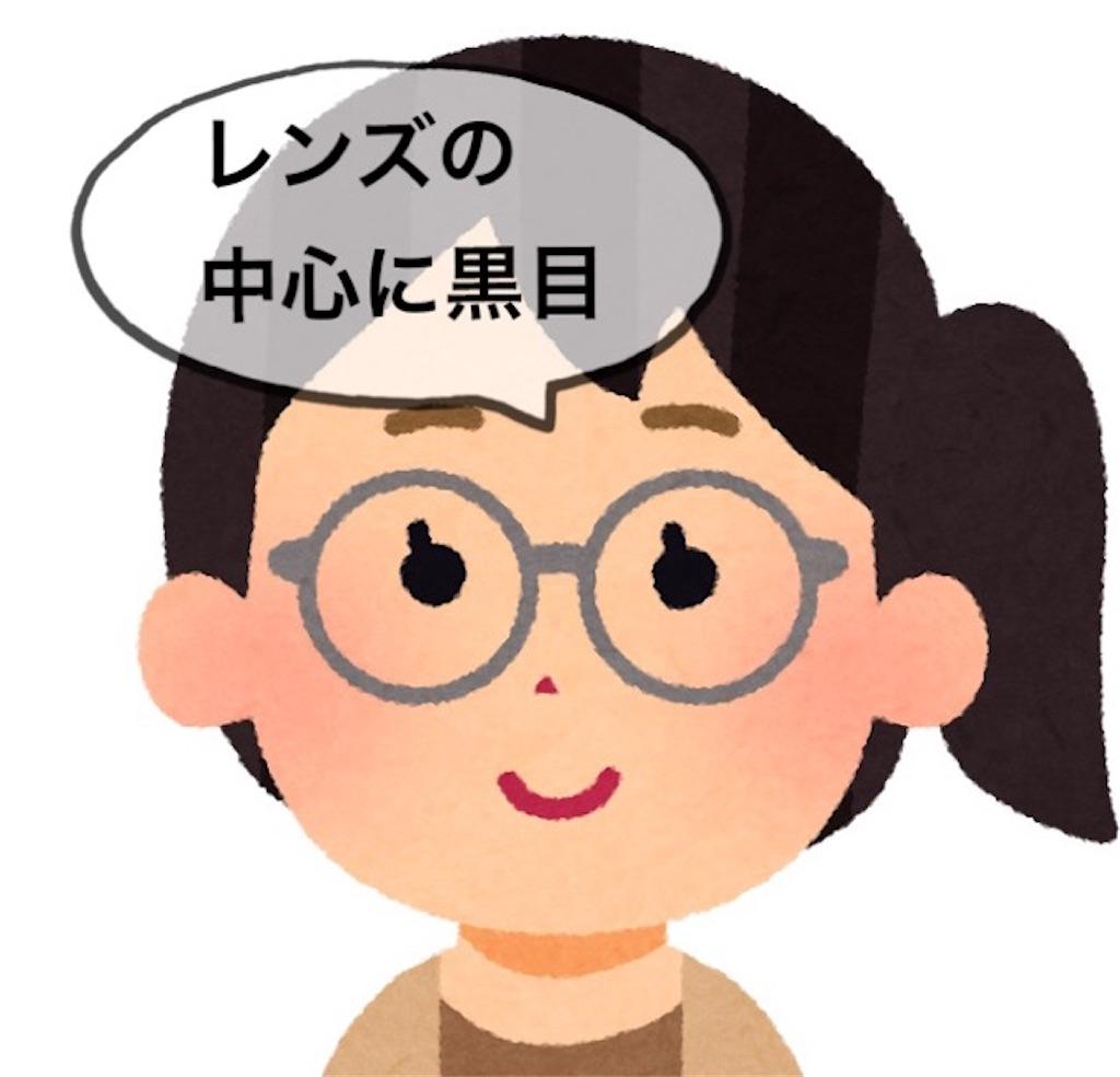 f:id:mitsu5858:20200423111100j:image