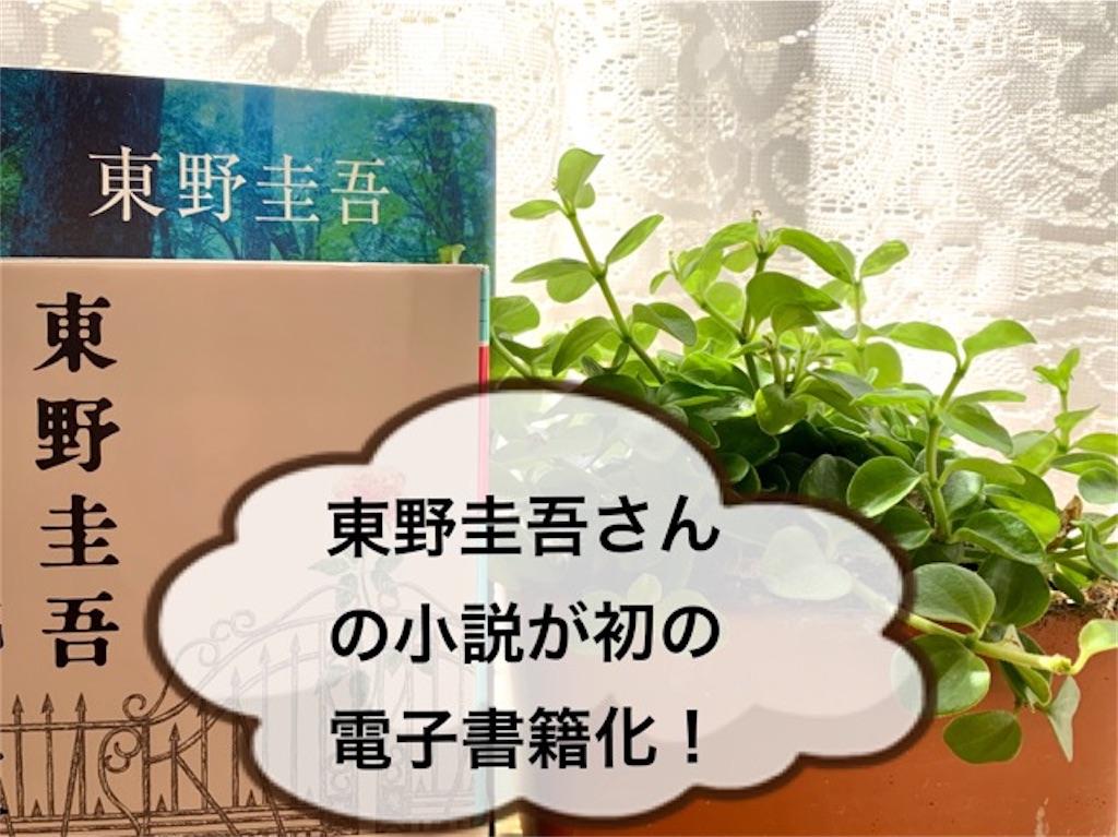 f:id:mitsu5858:20200424144407j:image
