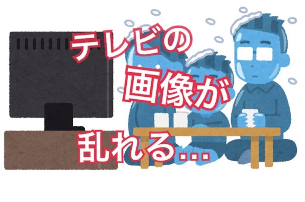 f:id:mitsu5858:20200429172842j:image