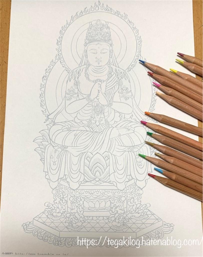 仏様の塗り絵にはどんな効果が?