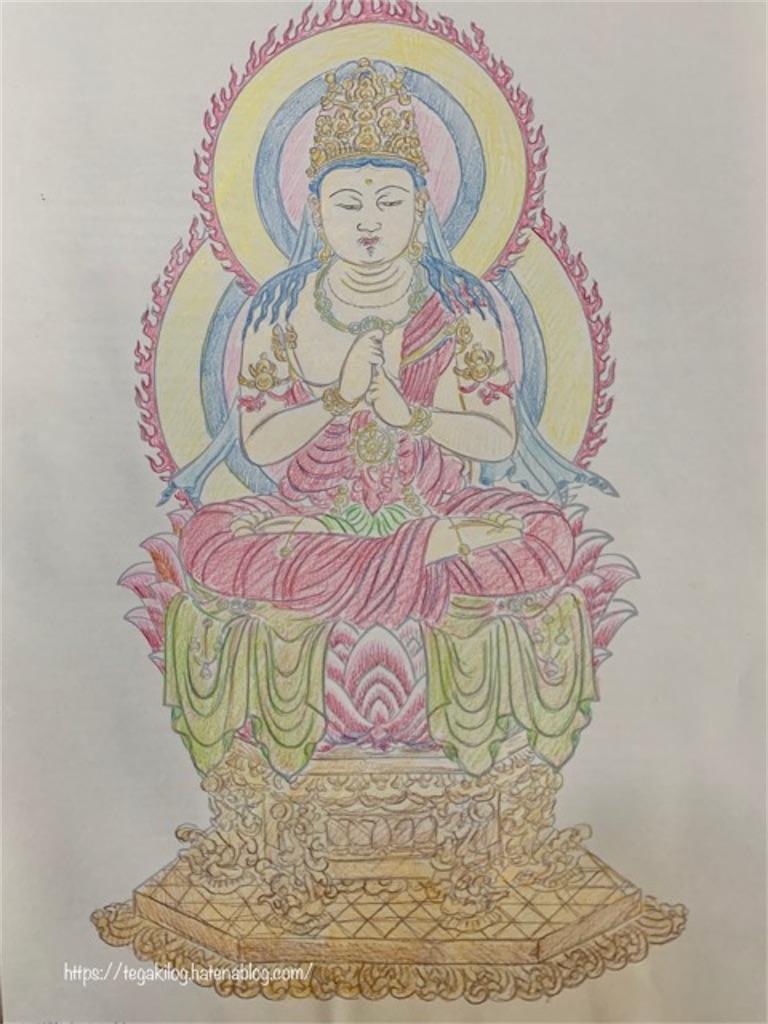 仏様の塗り絵をしてみての感想