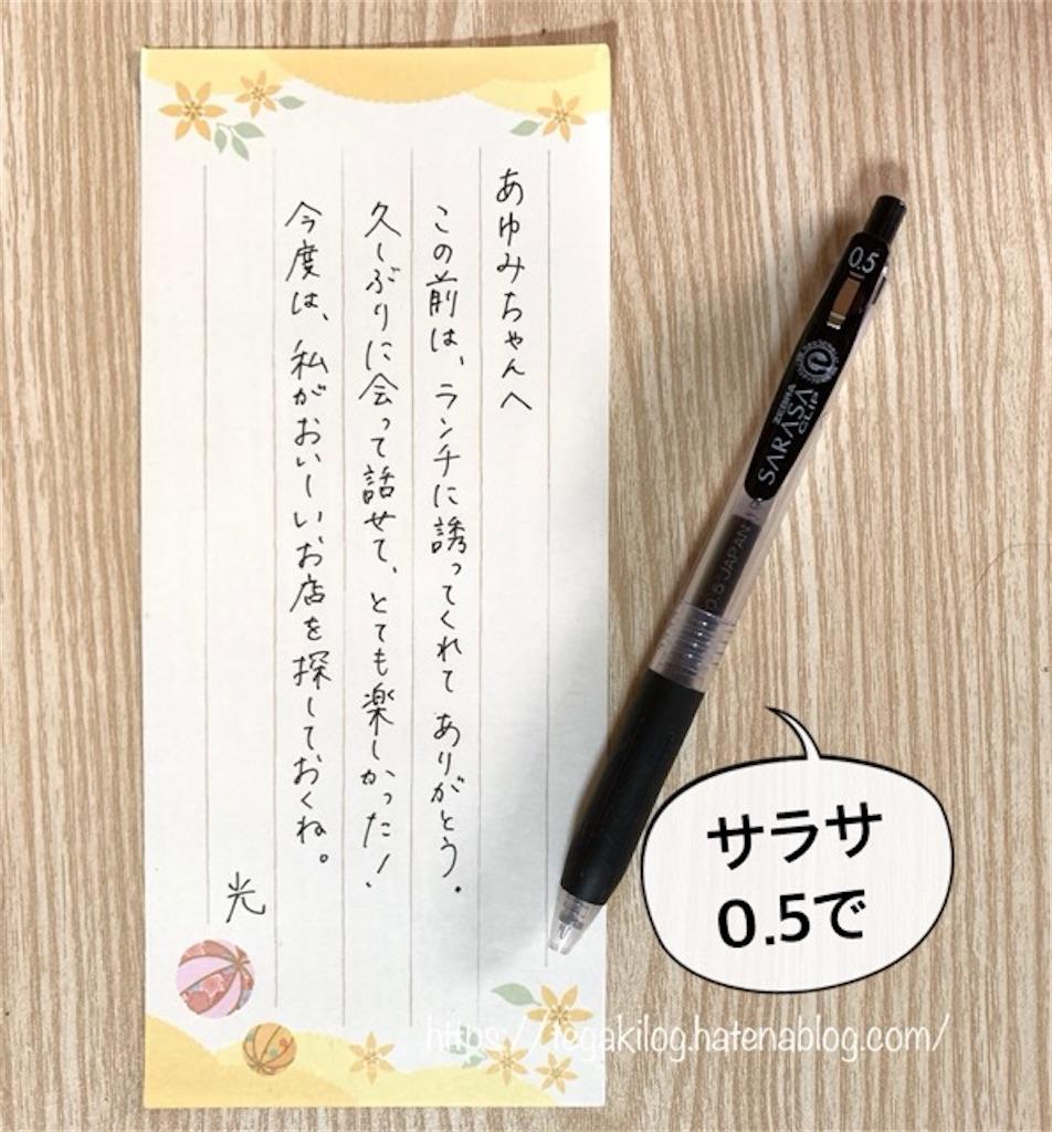 f:id:mitsu5858:20200515104017j:plain