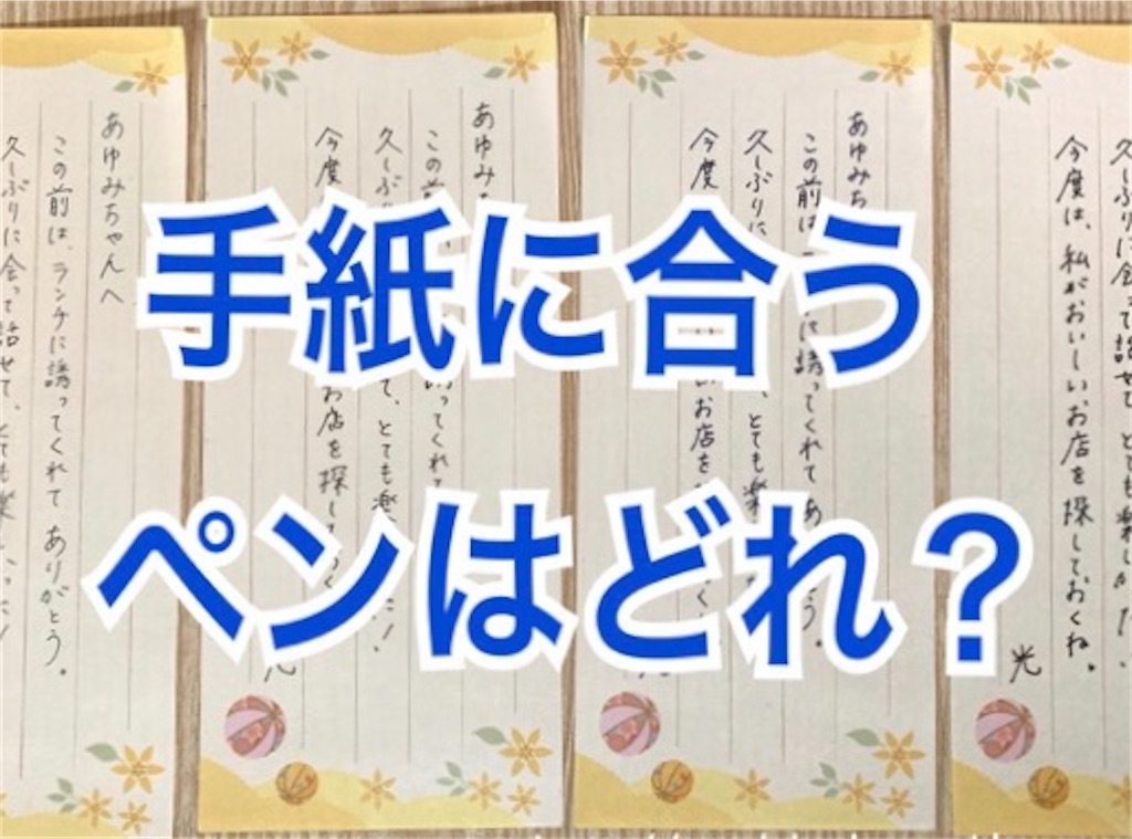 f:id:mitsu5858:20200515132743j:image