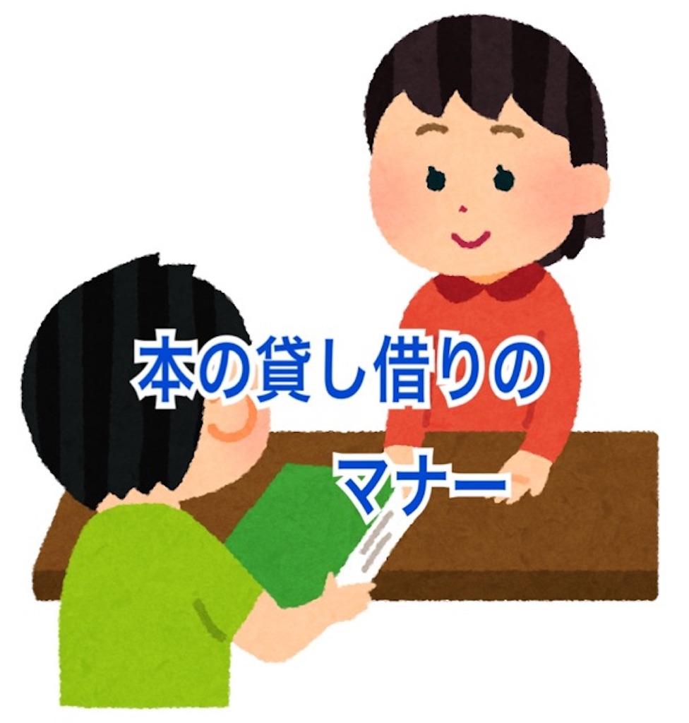 f:id:mitsu5858:20200519141158j:image