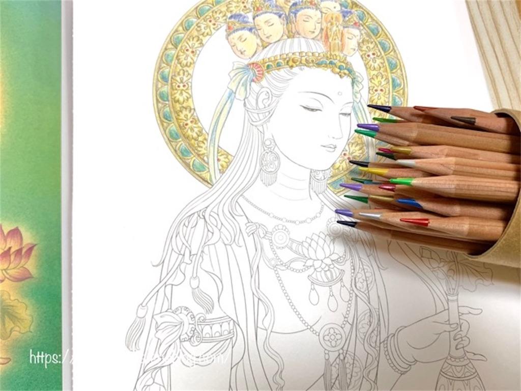 無印良品の色鉛筆で仏画