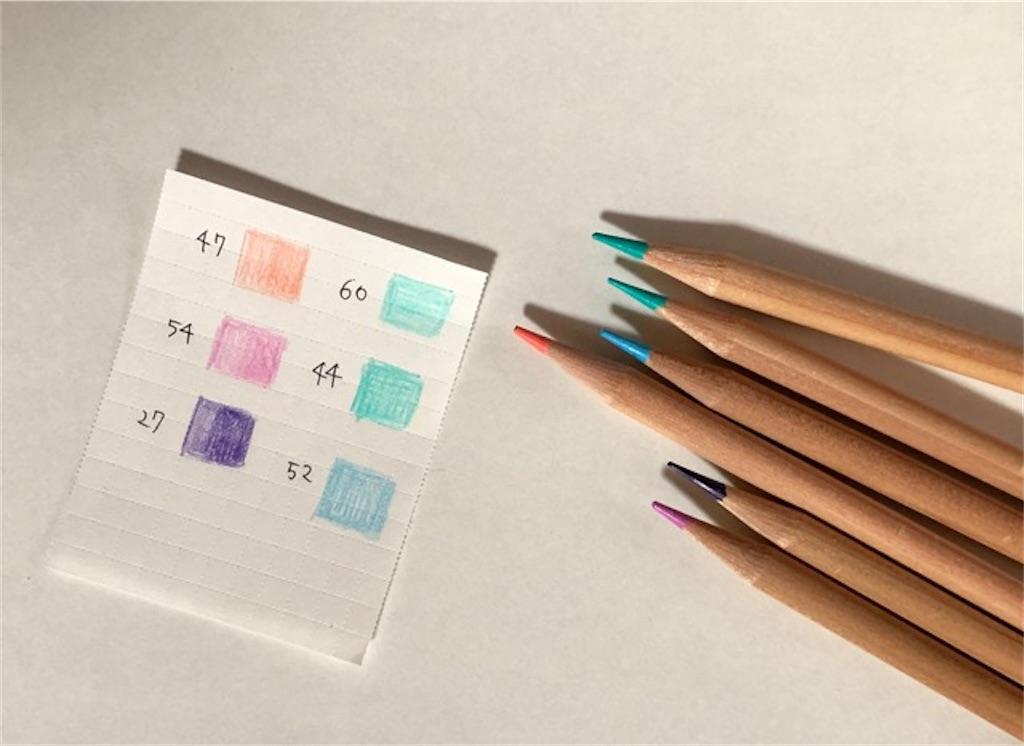 無印良品の店舗で色鉛筆を単品で買ってみた