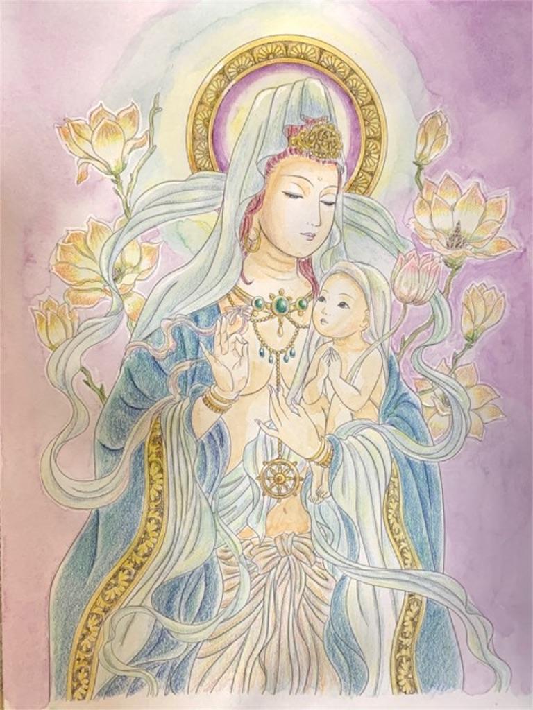「美しい仏画編」の慈母観音さまの塗り絵
