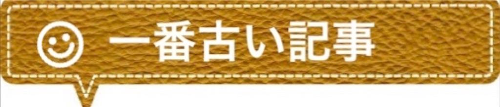 f:id:mitsu5858:20200708214443j:image