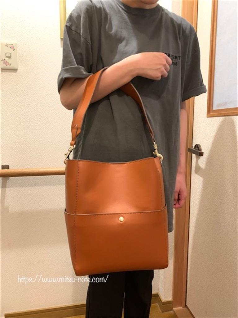 Baginningショルダーバケットバッグの感想!大きめ鞄好きにおすすめ