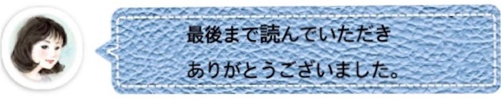 f:id:mitsu5858:20200715102048j:plain