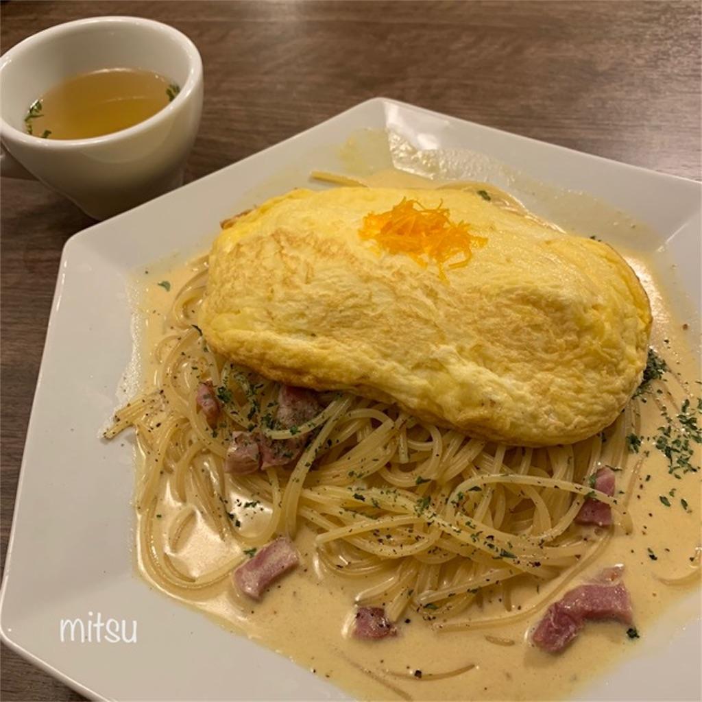 ふわふわスフレ卵とミモレットの濃厚カルボナーラ