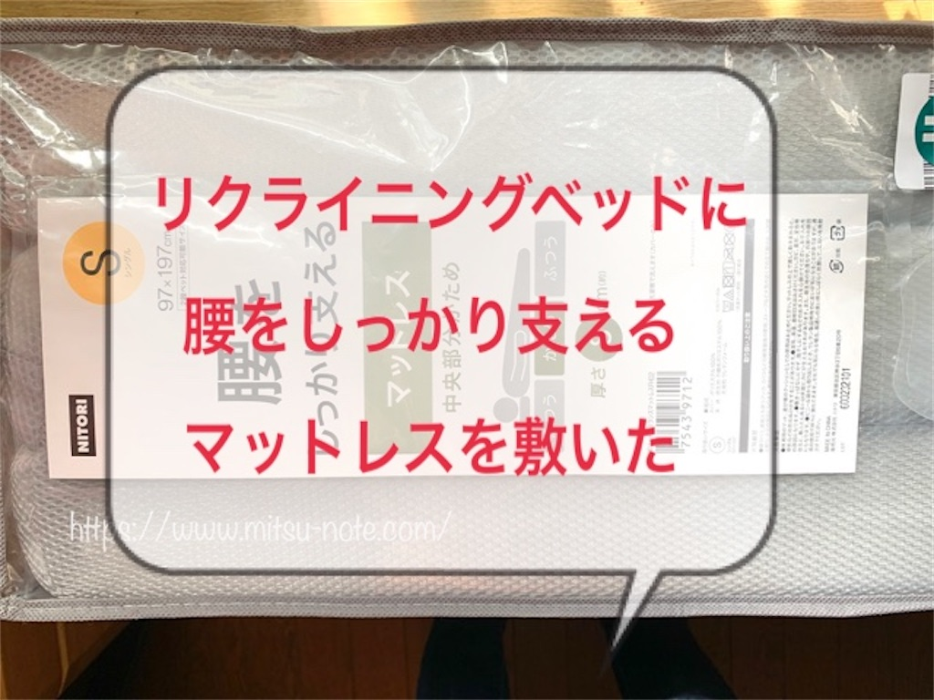 f:id:mitsu5858:20200721124022j:image