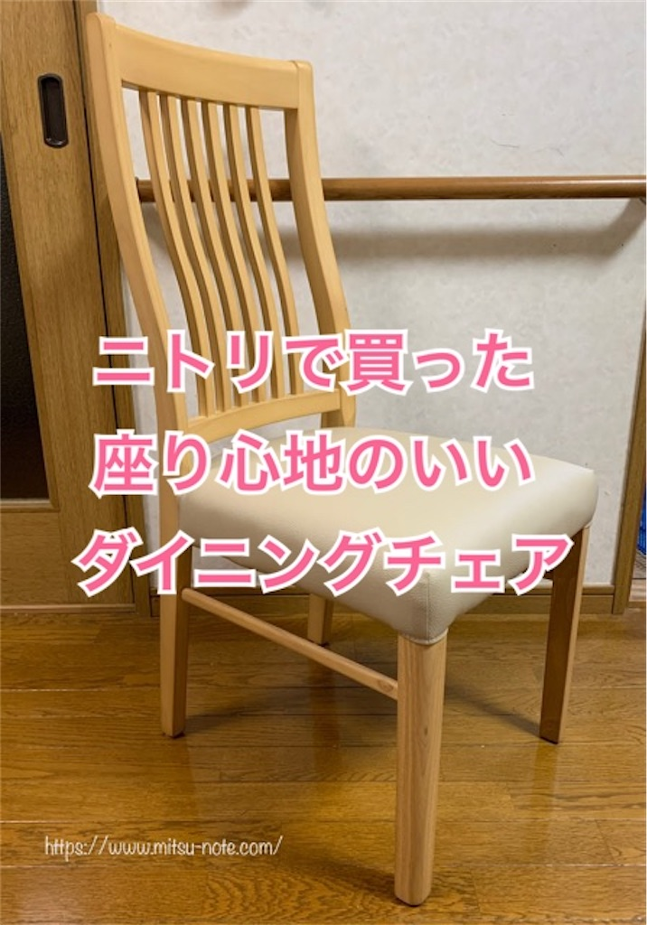 f:id:mitsu5858:20200730104119j:image