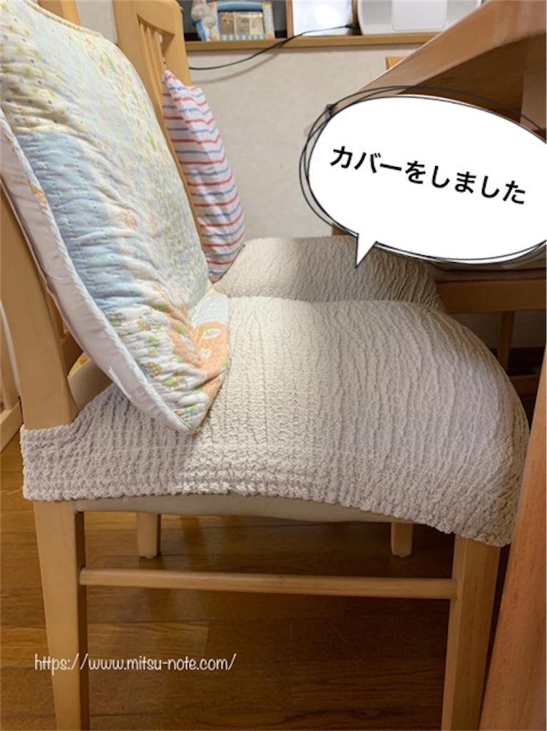 f:id:mitsu5858:20200730104215j:image