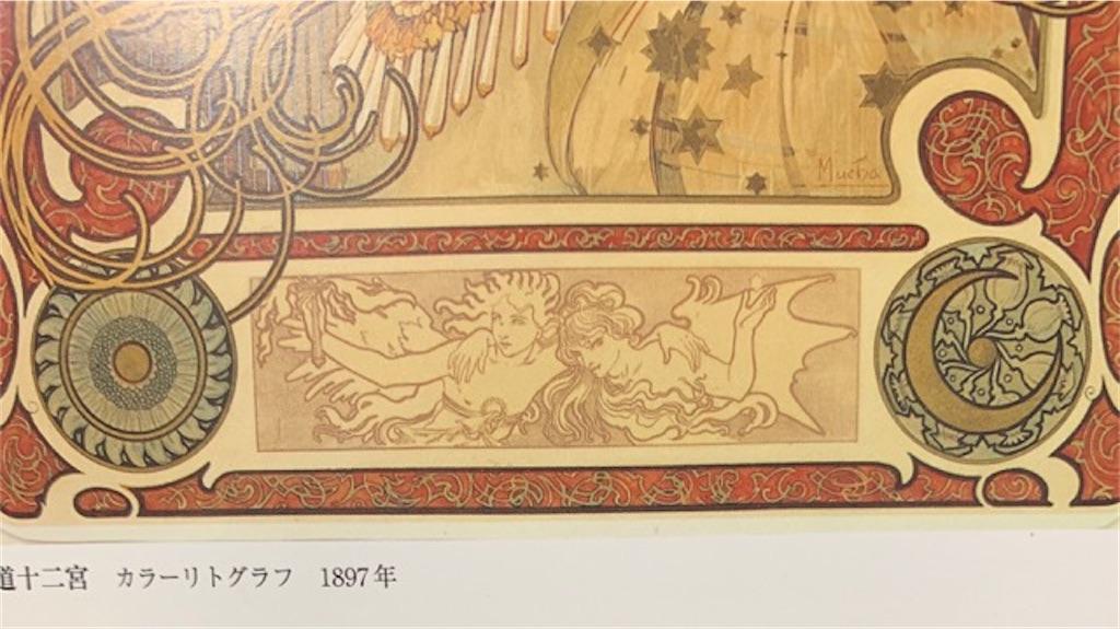 f:id:mitsu5858:20200802092505j:image