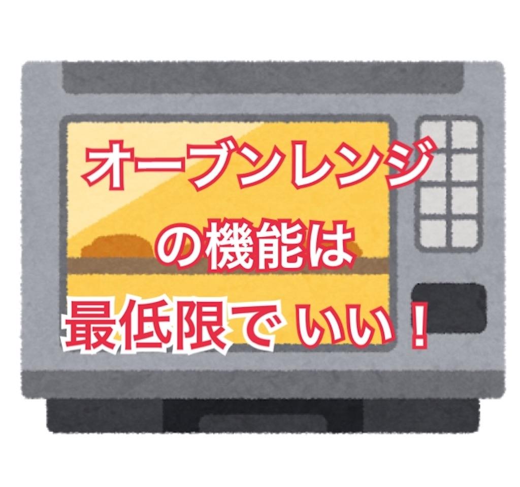f:id:mitsu5858:20200803102940j:image