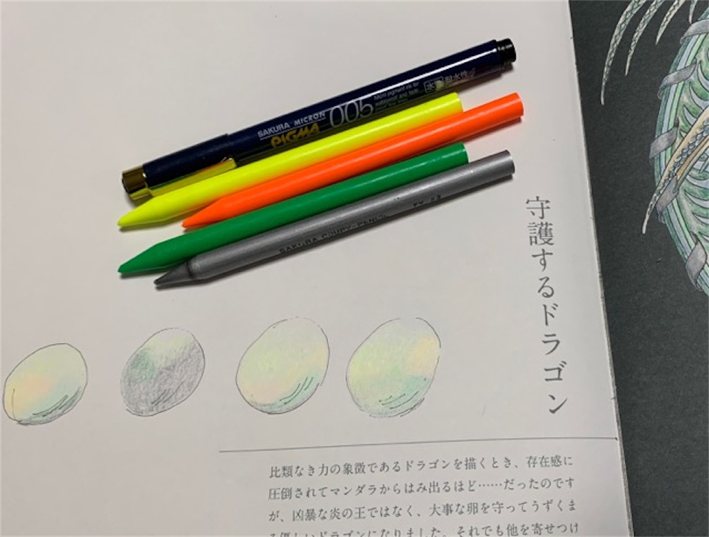 f:id:mitsu5858:20200812174459j:image