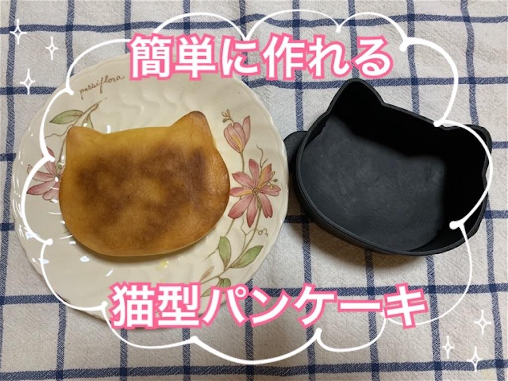 f:id:mitsu5858:20200822202414j:image