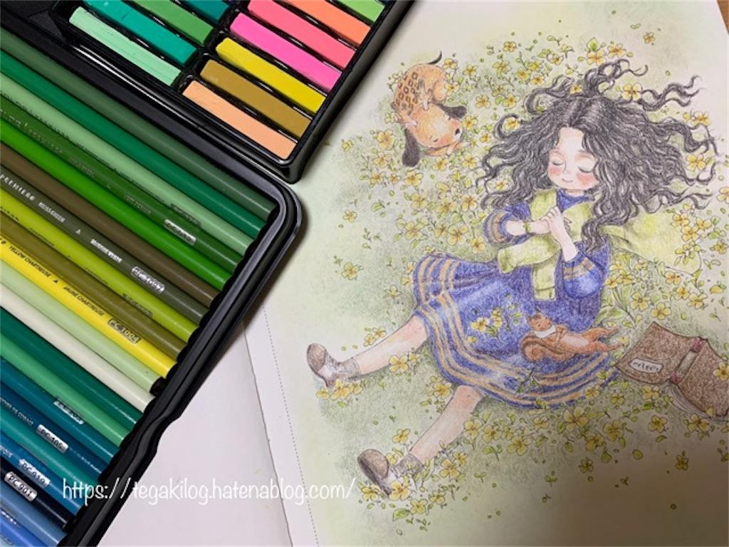 「エポルの森の少女」より《Blanket of Spring》の塗り絵にプリズマカラー