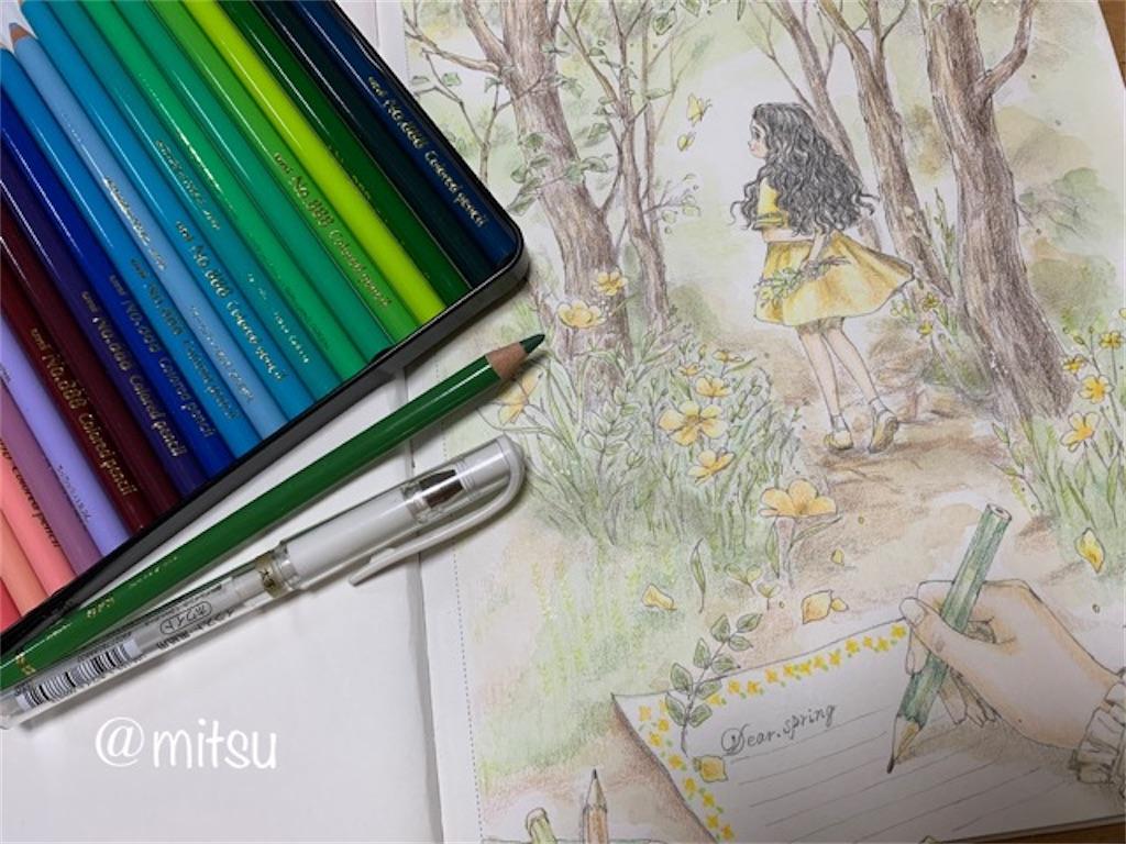 エポルの森の少女「春に書く手紙」