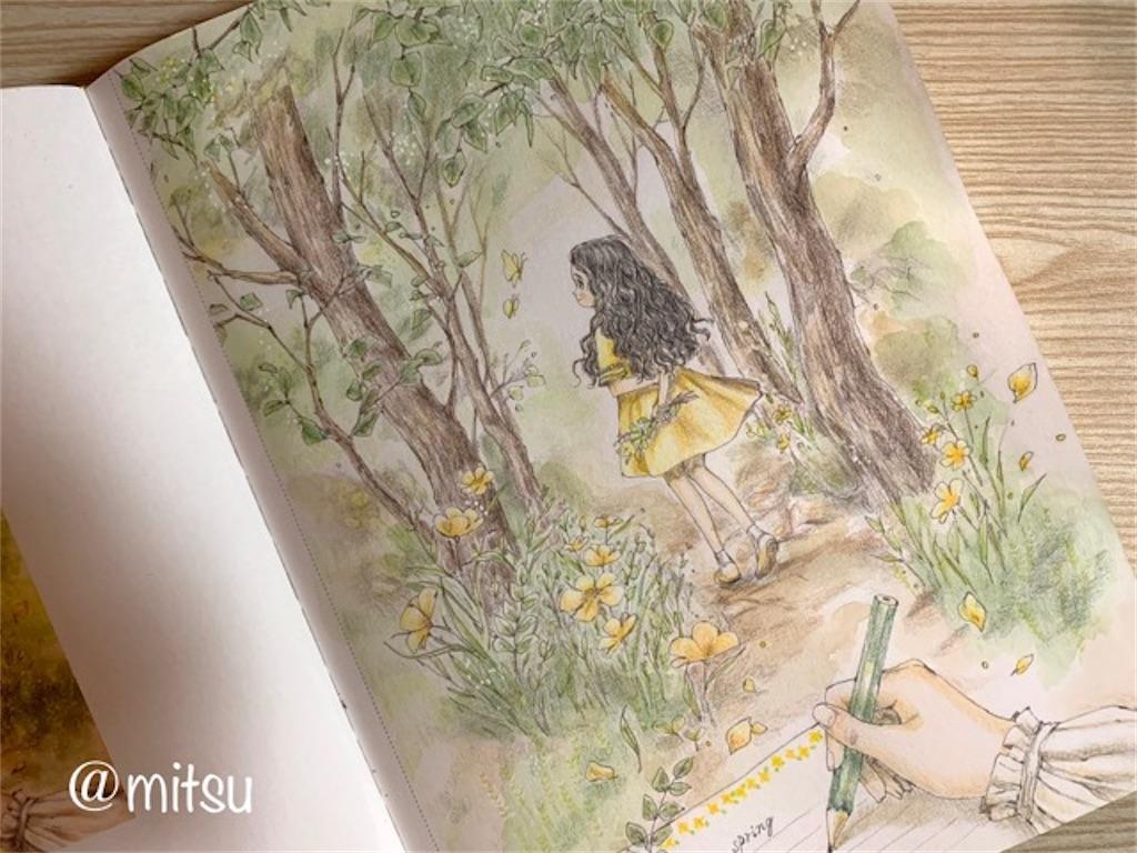 エポルの森の少女の塗り絵より《A Letter to Spring》(春に書く手紙)
