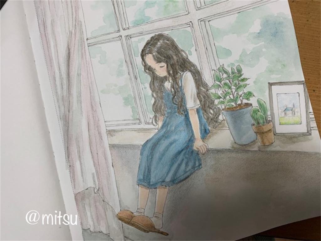 塗り絵で水彩絵の具を使う時のコツ?窓際に座る「エポルの森の少女」