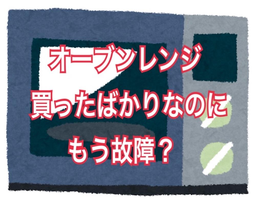 f:id:mitsu5858:20200910094930j:image