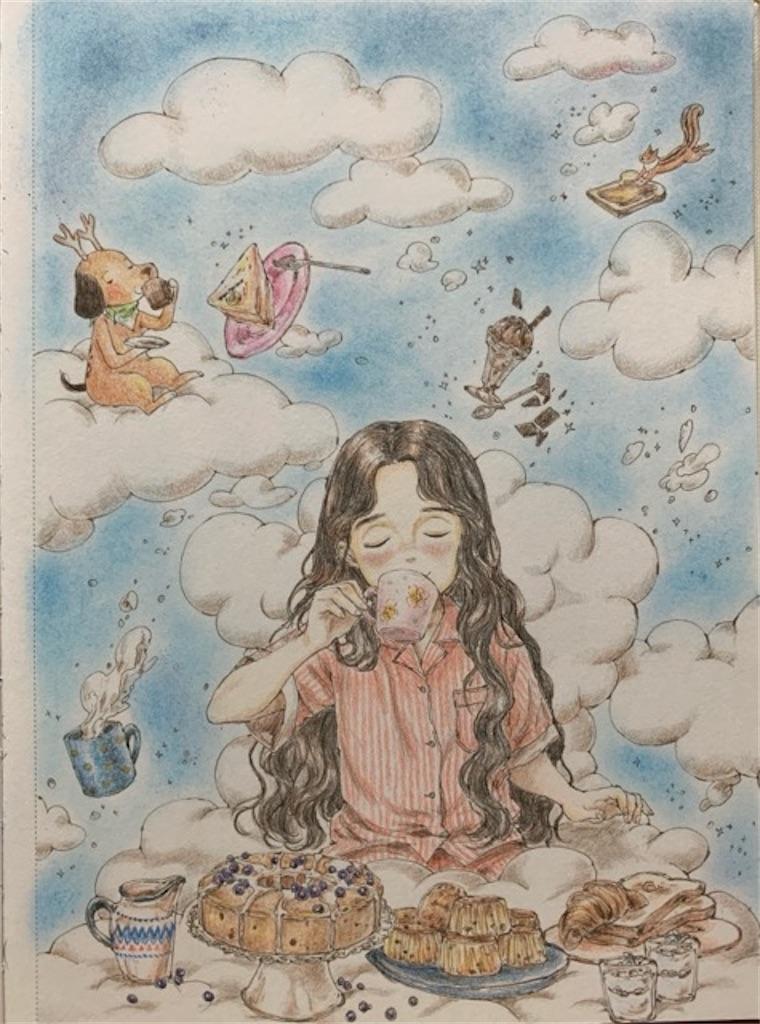 エポルの森の少女の塗り絵より「雲の上のティータイム」