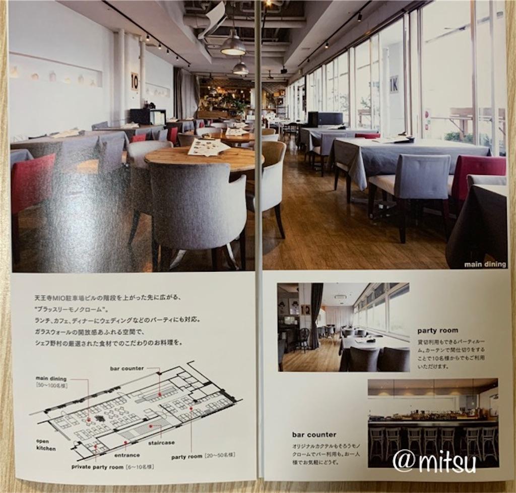 f:id:mitsu5858:20200918164200j:plain