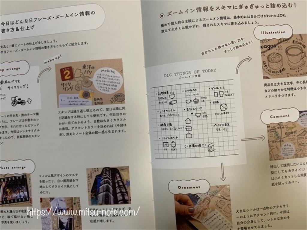 f:id:mitsu5858:20200926181657j:image