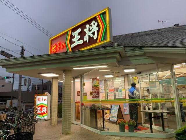 安くておいしい餃子の王将は持ち帰りと店内で食べるのどっちがいい?