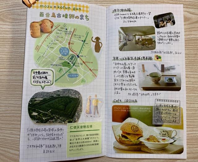 f:id:mitsu5858:20201110101719j:plain