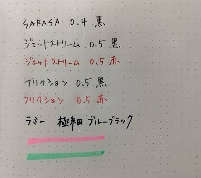 f:id:mitsu5858:20201125085620j:plain
