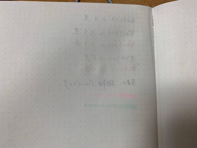 f:id:mitsu5858:20201125085631j:plain