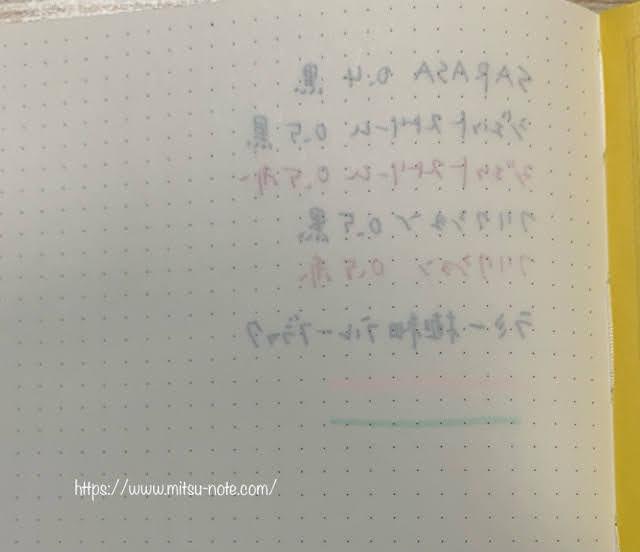 f:id:mitsu5858:20201125095403j:plain