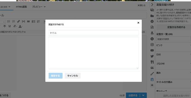 f:id:mitsu5858:20201201111732j:plain