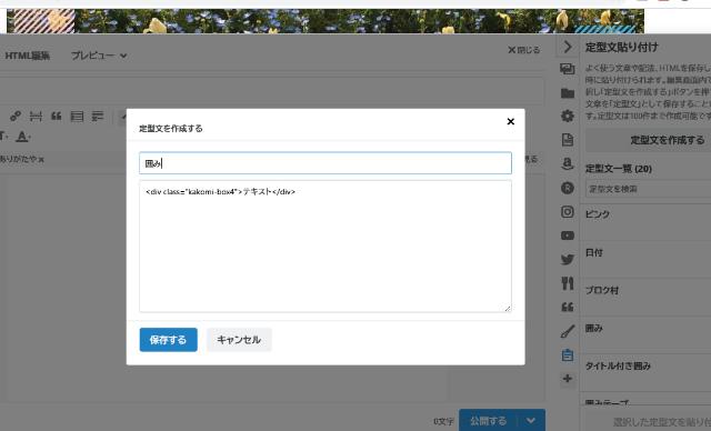 f:id:mitsu5858:20201201111748j:plain
