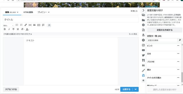 f:id:mitsu5858:20201201112013j:plain