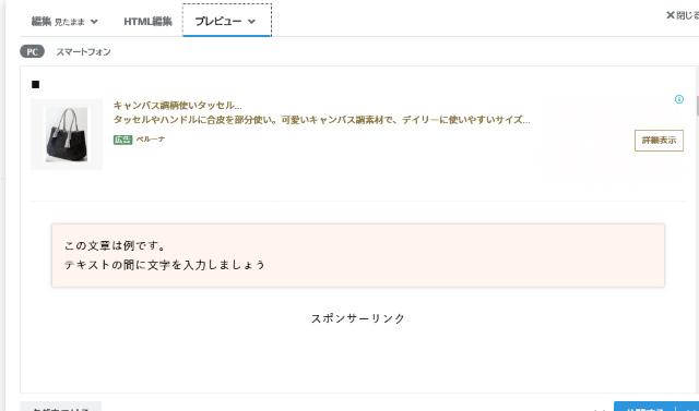 f:id:mitsu5858:20201201112103j:plain