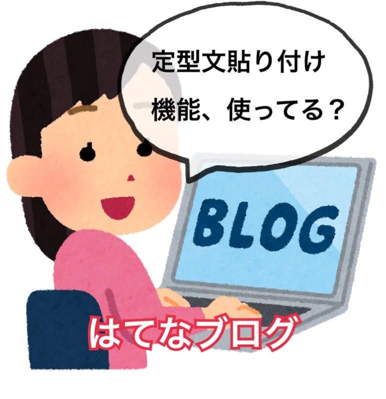 f:id:mitsu5858:20201201121655j:plain