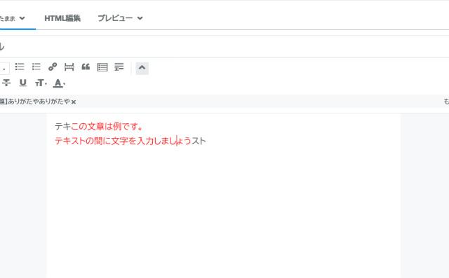 f:id:mitsu5858:20201201130021j:plain